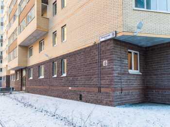 Общий вид на жилой комплекс Подкова